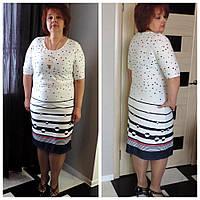 Купить платье женское оптом недорого 46-54