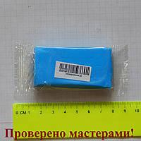 """Полимерная глина """"CERNIT"""" 30 гр ГОЛУБОЙ"""