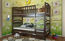 ✅Двухъярусная деревянная кровать Смайл 80х190 см ТМ Arbor Drev, фото 3