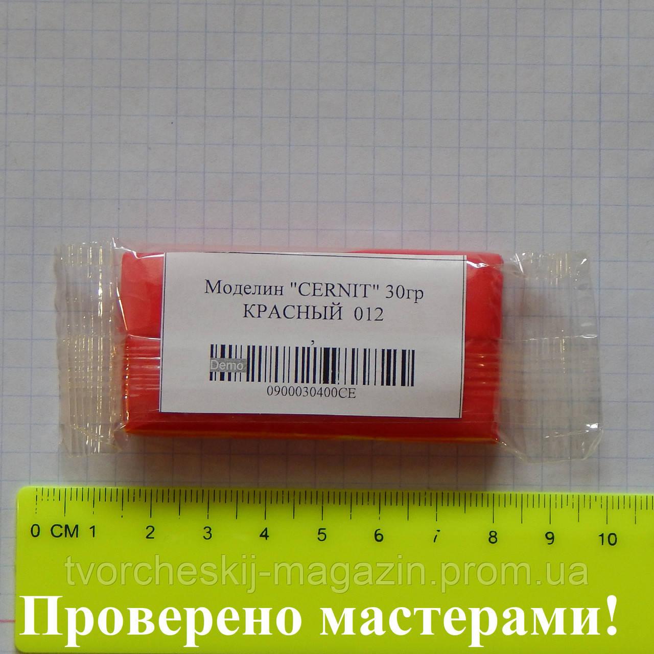 """Полимерная глина """"CERNIT"""" 30 гр КРАСНЫЙ"""