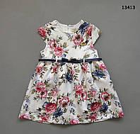 Нарядное платье для девочки. 4 года