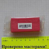 """Полимерная глина """"CERNIT"""" 30 гр КАРМИН"""