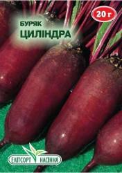 Семена свеклы Цилиндра 20 г обработаный