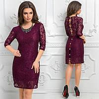 Платье гипюровое , 863 ДА