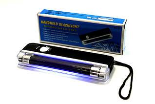 Ультрафиолетовый карманный детектор валют MERCURY DL-01