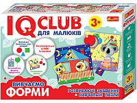 Навчальні пазли.Вивчаємо форми.IQ-club для малюків, в кор. 35*24*5см, ТМ Ранок, Україна