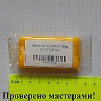 """Полимерная глина """"CERNIT"""" 30гр ЖЕЛТЫЙ"""