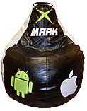 Бескаркасное кресло груша-пуф Андроид мягкое для подростков, фото 4