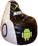 Бескаркасное кресло груша-пуф Андроид мягкое для подростков, фото 5