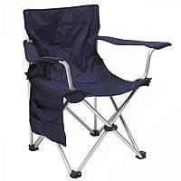 Кресло складное туристическое ВМ0630 CC4056300