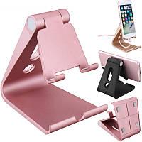 Универсальная настольная настольная настольная подставка для алюминиевого держателя для iPhone Samsung Xiaomi Tablet
