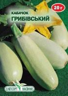 Семена Кабачка Грибовский 37 20 г