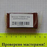 """Полимерная глина """"CERNIT"""" 30 гр КОРИЧНЕВЫЙ"""