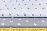 Ткань ранфорс шириной 220 см с белыми звёздочками на сером фоне, (№1215), фото 2