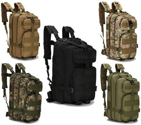 Рюкзак штурмовой тактический Тactic