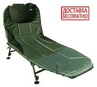 Карповая раскладушка кровать для рыбалки стальная металлическая с матрасом матрацем кемпинговая Ranger BED 82