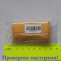 """Полимерная глина """"CERNIT-GLAMUR"""" 30 гр, ЗОЛОТО"""