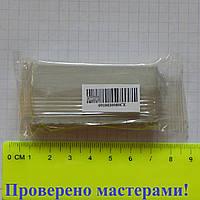 "Полимерная глина ""CERNIT-GLAMUR"" 30 гр, СЕРЕБРО"