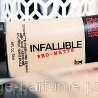 Тональный крем для лица L'Oreal Infallible Pro-Matte 24HR Foundation