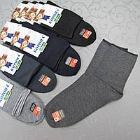"""Носки мужские без резинки , 41-47 размер. """"Корона"""". Длинные носки для мужчин, бамбук"""