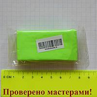 """Полимерная глина """"CERNIT-NEON"""" 30 гр, ЗЕЛЕНЫЙ флуоресцентный"""