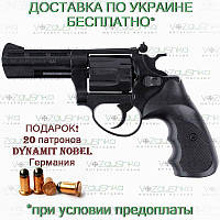 Револьвер флобера ME 38 Magnum 4R (220 м/с), фото 1