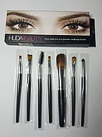 Набор кистей для макияжа Huda Beauty (7 шт.)