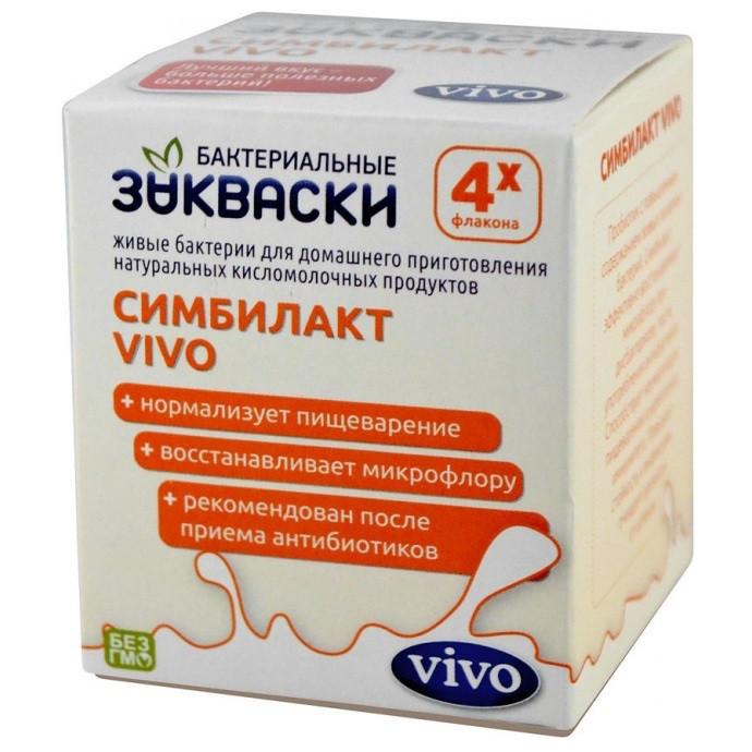 Закваска бактериальная Vivo Симбилакт