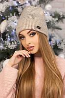 Женская шапка-колпак «Адриана» Светлый кофе