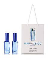 L'Eau par Kenzo pour Homme Kenzo  2 по 20 мл в подарочной упаковке (для мужчин)