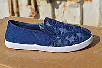 Женские слипоны синие сетка