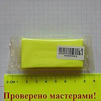 """Полимерная глина """"CERNIT-NEON"""" 30 гр, ЖЕЛТЫЙ"""