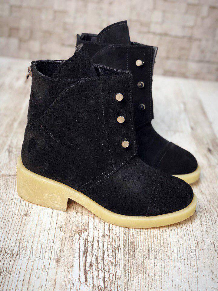 Только 36 размер! Деми ботинки женские Болты, черная замша на байке