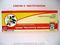Свечи с чистотелом Авиценна10 шт