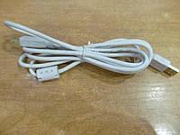 Кабель USB AM/BM 1,5-1,8 м для принтера.
