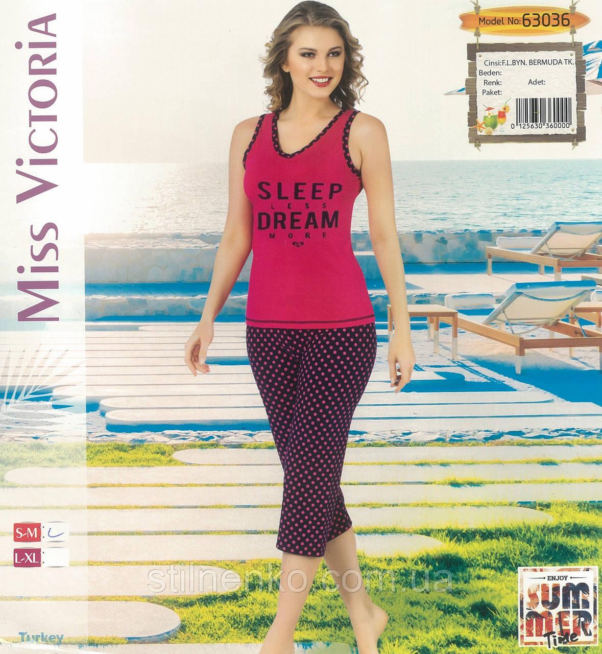 "Комплект женский футболка с бриджами ""Miss Victoria"""