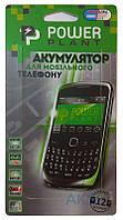 Аккумулятор Motorola XT1557 Moto G Turbo Edition / FC40 / SM130276 (2315 mAh) PowerPlant