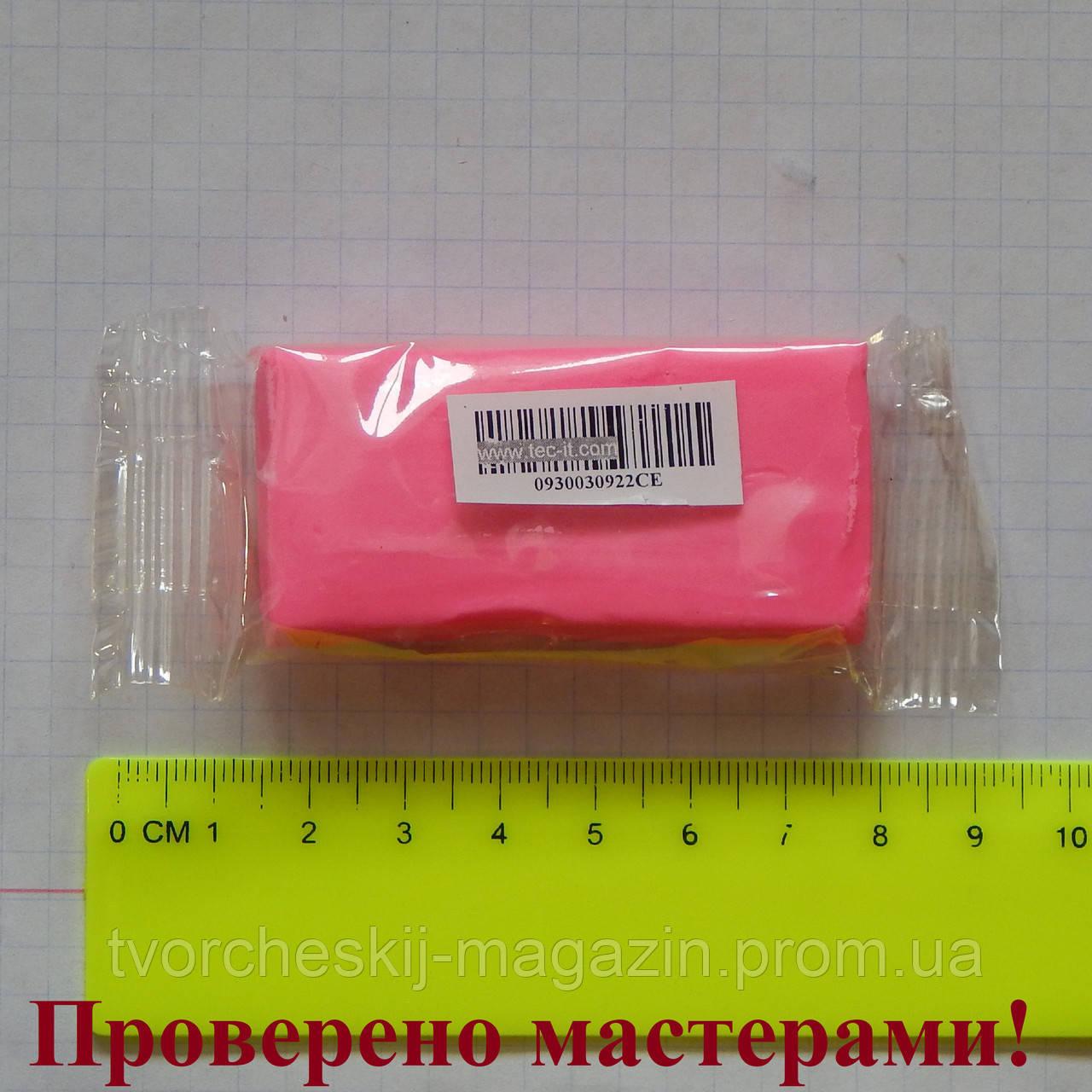 "Полимерная глина ""CERNIT-NEON"" 30 гр ФУКСИЯ"
