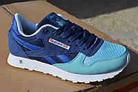 Кроссовки reebok classic синие, копия
