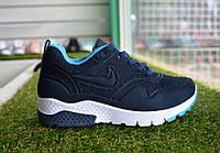 Подростковые кроссовки Nike темно синие 31-37, копия