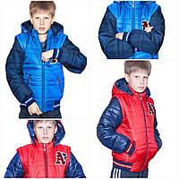 Детские курточки для мальчиков, фото 1