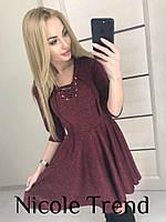 Женское стильное ангоровое платье со шнуровкой