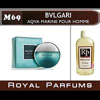 Духи на разлив Royal Parfums M-69 «Aqua Marine» от Bvlgari