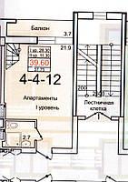 Квартира 40 метров улица Генерала Бочарова, в рассрочку