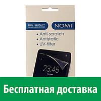 Защитная пленка для Nomi i4510 (глянцевая) (Номи и 4510 бит м)