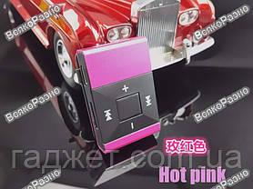 Мощный и стильный MP3 плеер розового цвета, фото 3