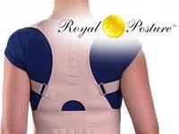Корректор осанки медицинский корсет бандаж Royal Posture