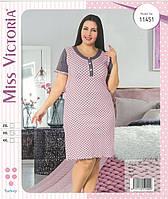 """Сорочка для кормящих мам """"Miss Victoria"""""""