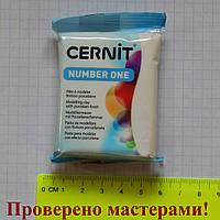"""Полимерная глина """"CERNIT"""" 56гр БЕЛЫЙ"""