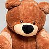 Мягкая игрушка Плюшевый Медведь 90 см.